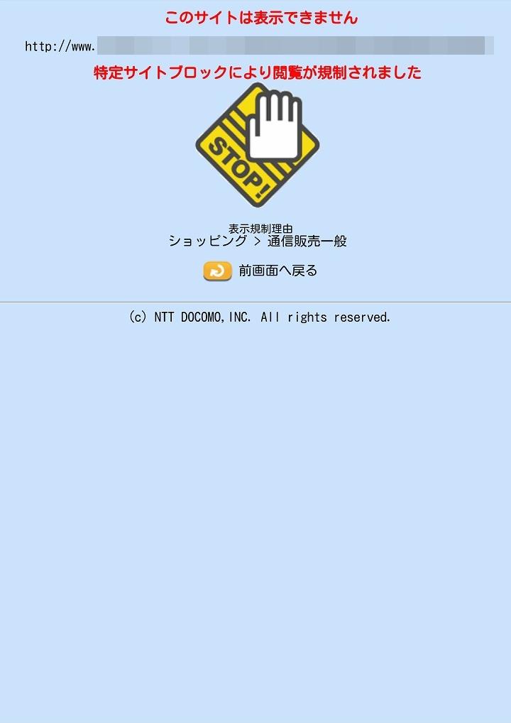 Screenshot_2016-01-08-11-05-36s-.jpg