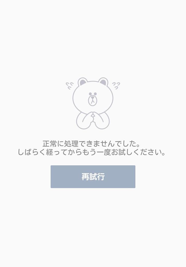 Screenshot_2016-01-08-11-06-35s-.jpg